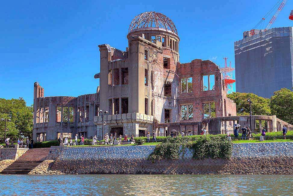 原爆ドーム Hiroshima Peace Memorial